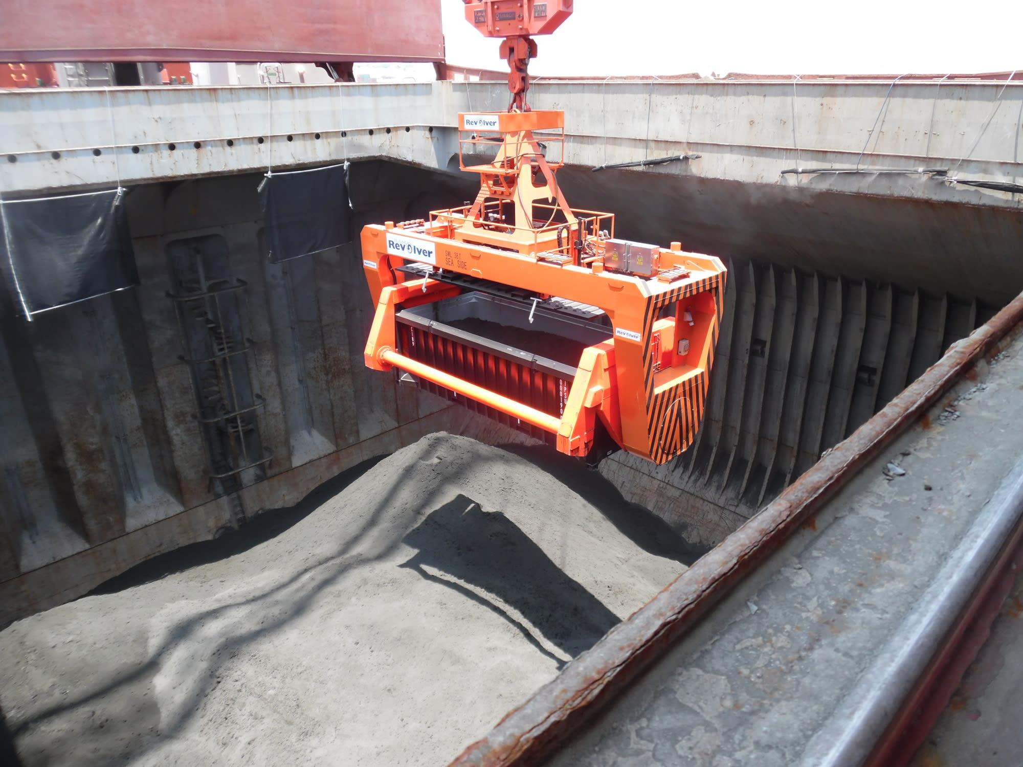 Orange Rotainer Unloading Container
